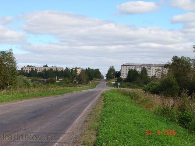 Въезд в город со стороны Вологды