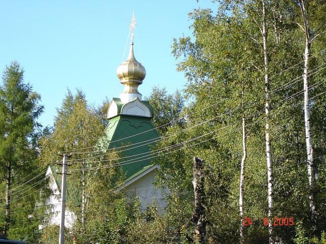 Часовня св. Григория Пельшемского