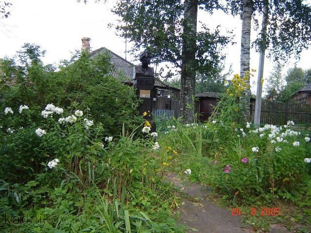 Пушкинский сад