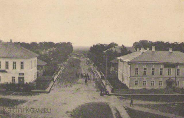 Улица Соборная (сейчас Розы Люксембург)