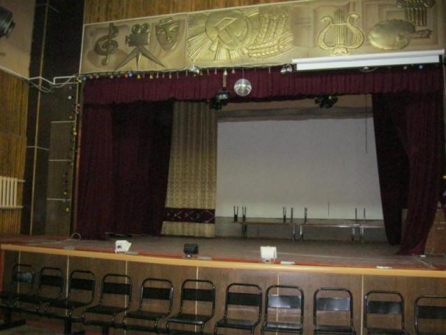 Дом культуры сцена